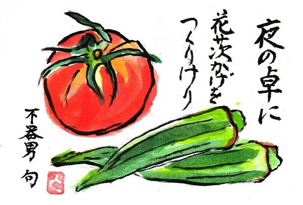 natsuyasai170729.jpg